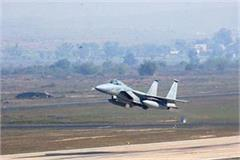 mp airbase on high alert stir in military areas