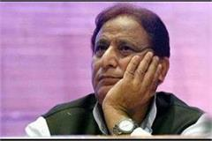 azam khan once in trouble anticipatory bail plea rejected in 29 cases