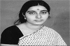 sushma of politics friends shared their childhood days
