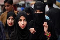 muslim women indore triple divorce freedom from article 370
