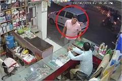ransom demanded from shopkeeper police lodged case late