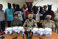 6 accused of illegal weapon smuggling arrested