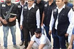haryana infamous top in ten gangster arrested from delhi airport