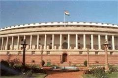 up seat vacant in rajya sabha after neeraj shekhar