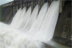 water released from the dam