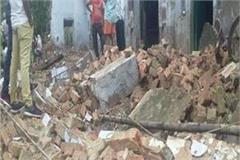 4 lakh rupees to the families of the dead in the rae bareli accident