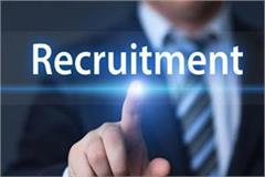 big lapse in recruitment of non himachali
