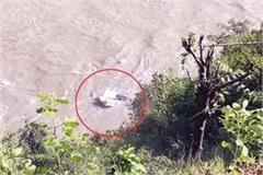 pickup jeep fall into beas river