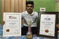 haryanvi boy made a smart dustbin lsited in world book of record