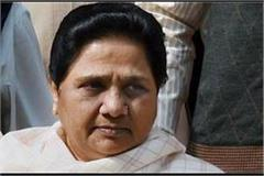yogi s minister said  mayawati is not real kanshi ram