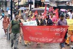 rally by citu