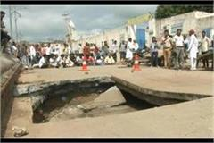 public health department due to negligence sewer water drainage road