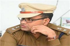 sp amit singh in action