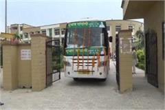 teej and rakshabandhan gifts for girls free bus service starts