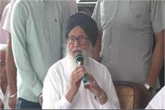 prakash singh badal said in the tribute meeting of snehlata chautala