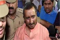 cbi told the court up police had  wavering attitude  in unnao rape case
