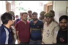 police arrested four fake journalists corruption used to blackmail officers