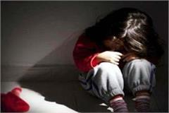 father arrested for raping daughters