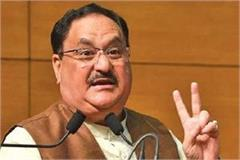 two day visit of jp nadda in haryana to take stock of election preparations