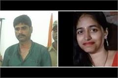 father wrote script of daughter s death 20 minute call recording of lover
