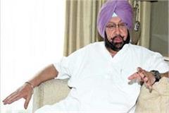 captain criticizes bjp for arrest of kashmiri leaders