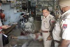 major incident in hoshiarpur killing of shopkeeper with sharp weapons