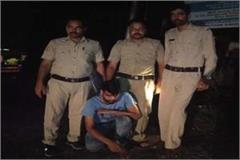 bilaspur police person charas recovered