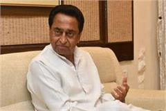 kamal nath strength increases sonia president cabinet expansion happen soon