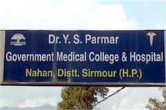 health department in sirmaur