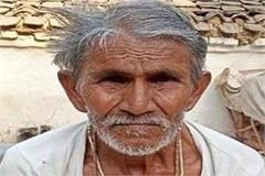 20 years bondage labor uttar pradesh jalaun ramji toilets 6 thousand