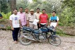 theft bike recovered
