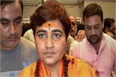 sadhvi pragya statement pak do anything first and say will make you cry later
