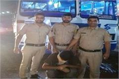 bilaspur bus chatta person arrested