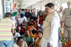 rally in bilaspur