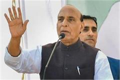 now the whole country has a constitution a mark and a head rajnath singh
