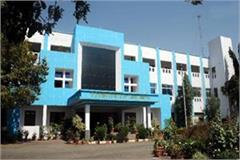 finance department close old institutes poor students suffer big loss