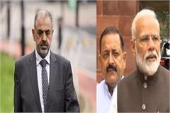 big statement pak origin mp modi turn after gaur jaitley and sushma