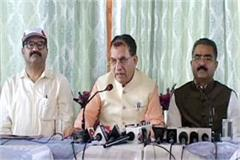 press conference of 3 cabinet minister