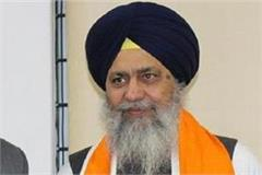 sgpc will bring kashmiri girls to their original residence longowal