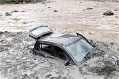 car in debris