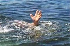 2 children died due to drowning