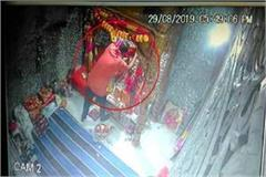 theft in jakhani temple