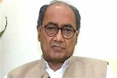 digvijaya statement for kashmir