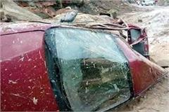 rock fall on car
