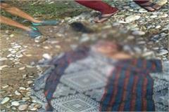 bhota ravine dead body recovered