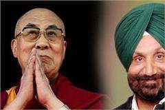invitation sent to dalai lama 550th birth anniversary guru nanak dev