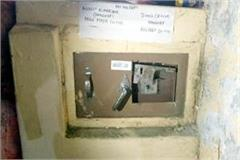 cash theft from campany office