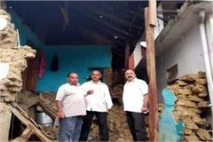 house demolished in sundernagar
