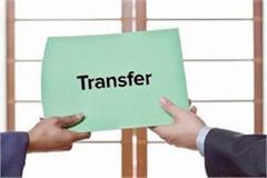 transfer of has officer