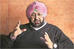 captain became aggressive about section 370